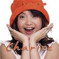 Charice Collection (2011)