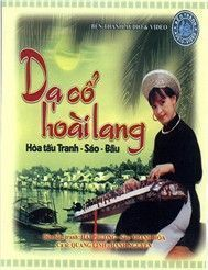 D C Hoi Lang (Ha Tu)