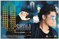 Q Show (Vol 2)