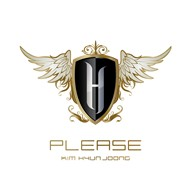 Please (Digital Single)