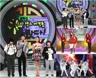MBC Star Dance Battle 2009