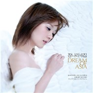 Dream Of Asia (Vol 6)