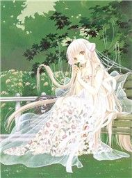 Chobits (OST)
