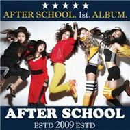 New Girl School (1st Album)