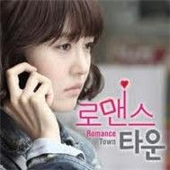 Romance Town OST (Part 2)