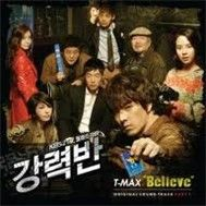 Believe (Crime Squad OST, Part 1)