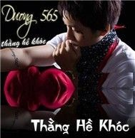 Thng H Khc (2009)