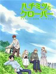 Honey And Clover (OST)