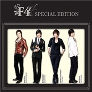 F4 Special Edition (2009)