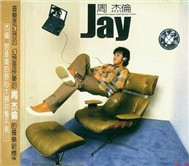 Jay (Vol 1)