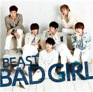BEAST / B2ST – Bad Girl (Japanese Ver - Limited Edition C)