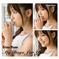 My Days For You (Single 2011)