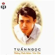 Nhng Tnh Khc Yu Cu (1995)