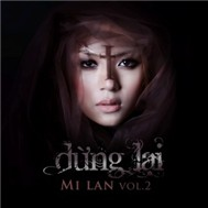 Dng Li (Single 2011)