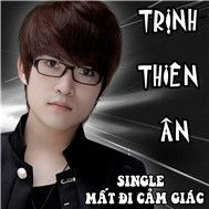 Mt i Cm Gic (Single 2011)