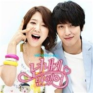 You've Fallen for Me OST Part.4