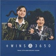 Twins-3650 (2011)