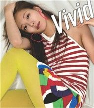 Vivid (Single)
