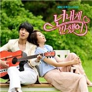 You've Fallen for Me OST Part.3