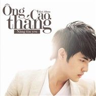 Nng Tin Yu (Mini Album 2011)