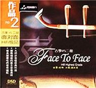 Face To Face II (Guzheng vs Erhu)
