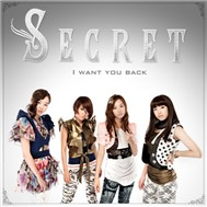 I Want You Back (Single 2009)
