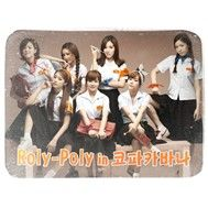 Roly Poly In Copacabana (Single 2011)