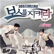 Protect The Boss OST Part 1 (2011)