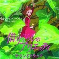 The Borrower Arrietty OST