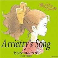 The Borrower Arrietty (Single Theme Song)