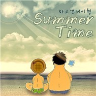 Summer Time (Single 2011)