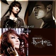 The Princess' Man OST Part 3 (2011)