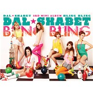Bling Bling (3rd Mini Album 2011)