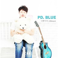 1st Mini Album In Summer (2011)