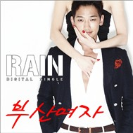 Busan Girl (Single 2011)