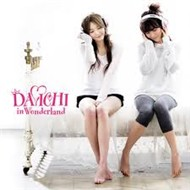 Davichi In Wonderland (Mini Album)
