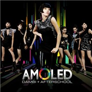 Amoled (Digital Single 2009)