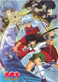 Inuyasha (OST)