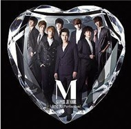 Perfection Japanese Version (Mini Album 2011 CD Only)