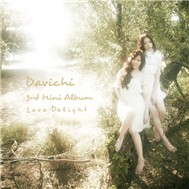 Love Delight (Mini Album 2011)