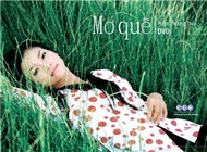 M Qu (Vol. 5)