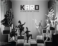 Karo (Ca R 2011)