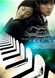 V.A - Secret OST (Jay Chou - 2007)