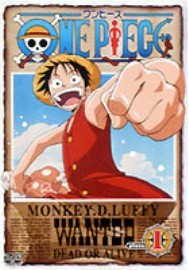 One Piece (Anime, Season 1)