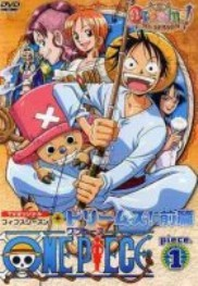 One Piece! Dreams (Season 5)