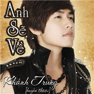 Anh S V (2011)