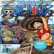 One Piece! Sky Island ~ Skypiea (Season 6)