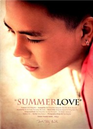 Summer Love (2011)