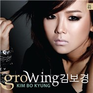 GroWing (2nd Mini Album 2011)