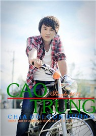 Chia i Con ng (Single 2011)
